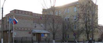 Икрянинский районный суд астраханской области 1