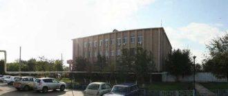 Камызякский районный суд астраханской области 2