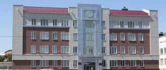 Кировский районный суд г Астрахани 1