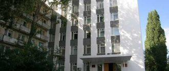 Ленинский районный суд г Астрахани 1