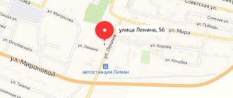 Лиманский районный суд Астраханской области
