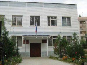 Наримановский районный суд астраханской области 1