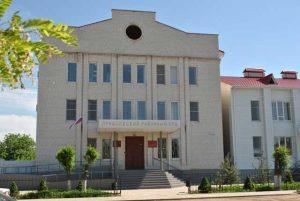 Приволжский районный суд астраханской области 1