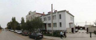 Приволжский районный суд астраханской области 2