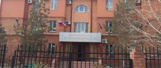 арбитражный суд астраханской области 1